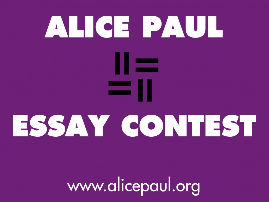 026 Essay Example Contests Contest Imposing 2014 Maryknoll Winners Large