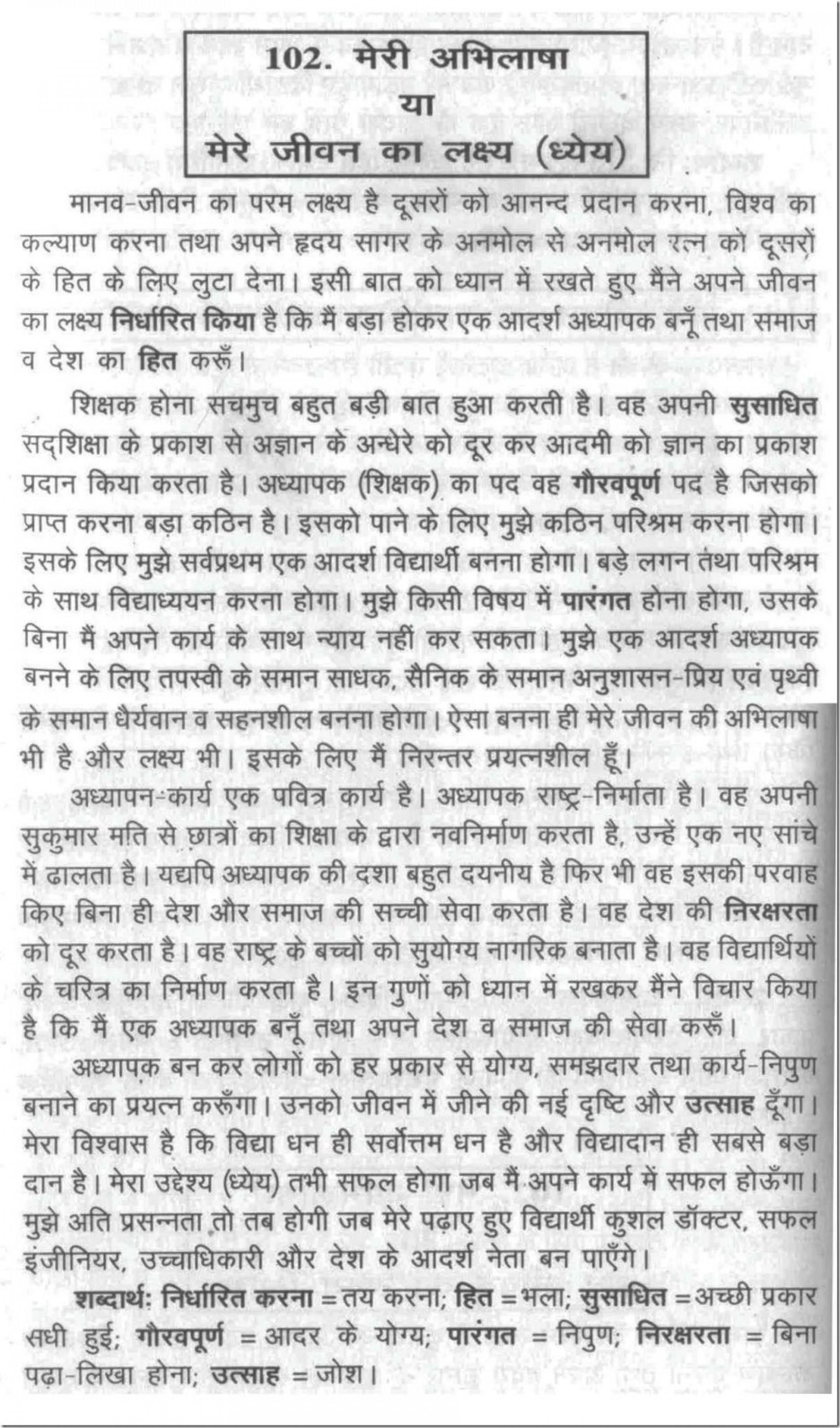 My favourite author chetan bhagat essay writing