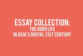 027 Essay Collection Untitled Shocking Best Pdf Collections 2019