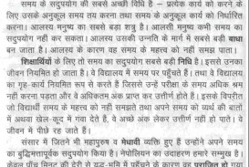 027 Essay For Diwali In Hindi Example Fantastic On 50 Words Class Short 3