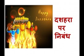027 Essay On Dussehra Festival In English Example Surprising