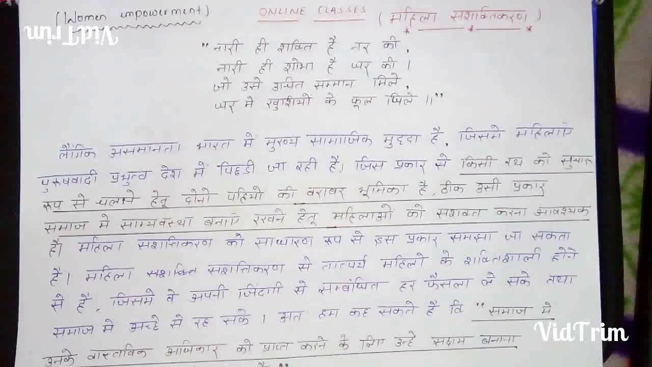 027 Essay On Women Example Incredible Education Women's Rights In India Hindi Health Full