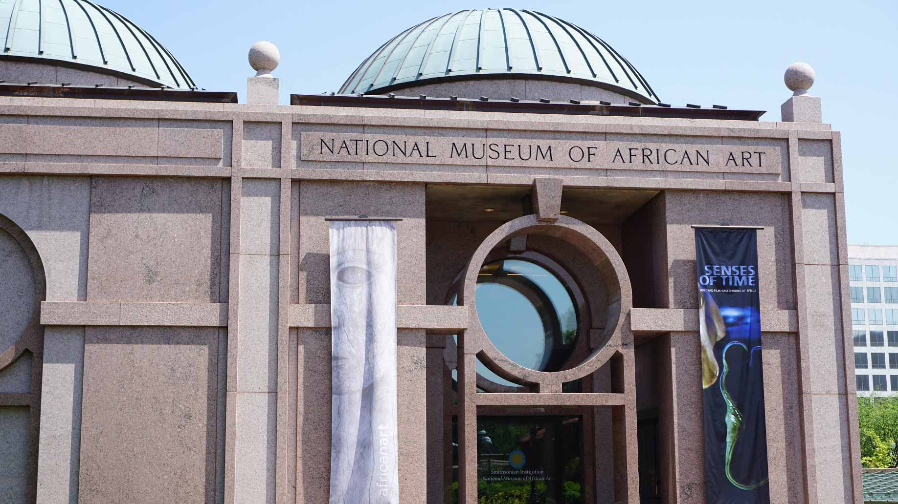 028 National Museum African Art Washington Essay Example My Favourite Place In Surprising India Favorite Tourist Hindi Full
