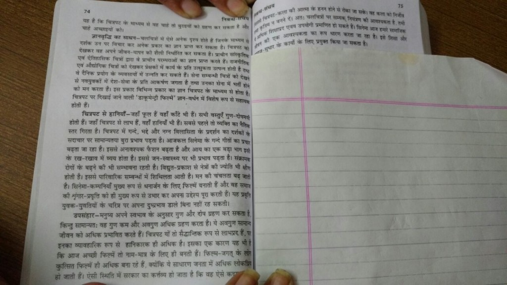 029 Essay Example On Dussehra Festival In Surprising English Large